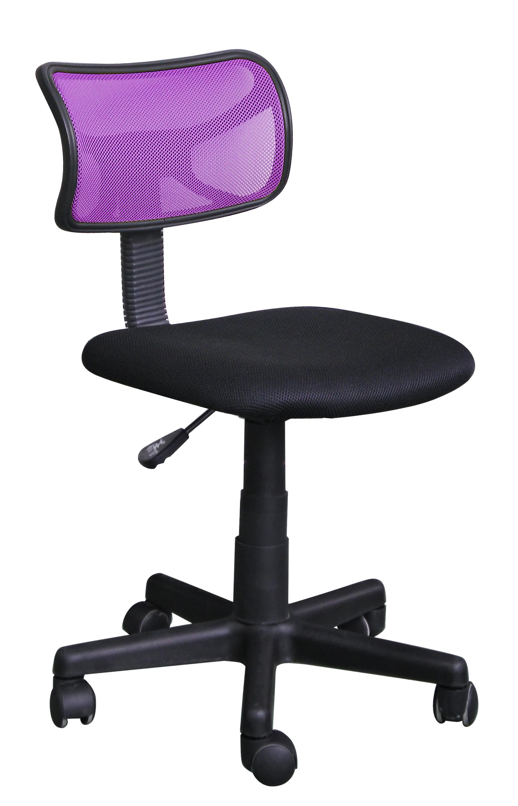 Bürostuhl Drehstuhl Schreibtischstuhl 60042FS9 Flieder/Schwarz