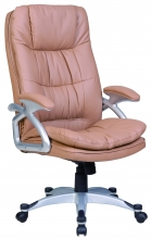 Bürostuhl Drehstuhl Schreibtischstuhl 60510LC9 Kunstleder Chefsessel Caramel