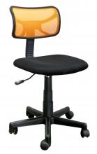 Bürostuhl Drehstuhl Schreibtischstuhl 60042GLS4 Orange/Schwarz
