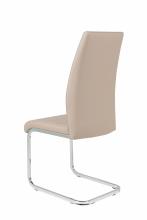 2 Freischwinger=Set Schwing - Stuhl Esszimmerstuhl Amber 4 Kunstleder Cappuccino